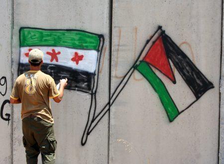 La Palestina non è un'isola. Elogio eretico della solidarietà