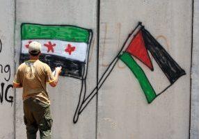 Palestina_Siria